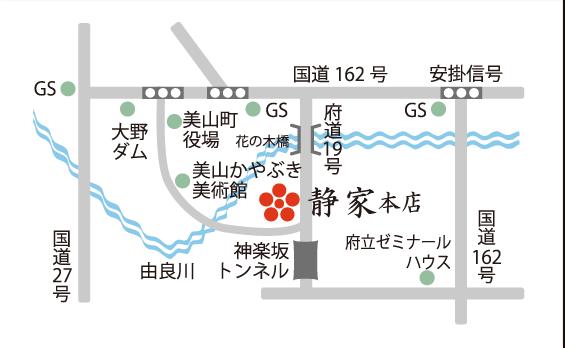 美山本店地図