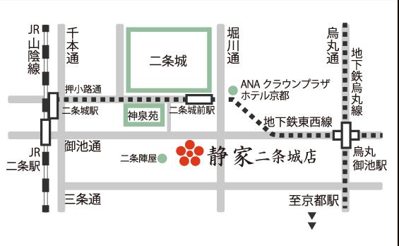 二条城店地図