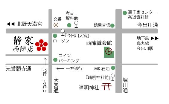 西陣店地図