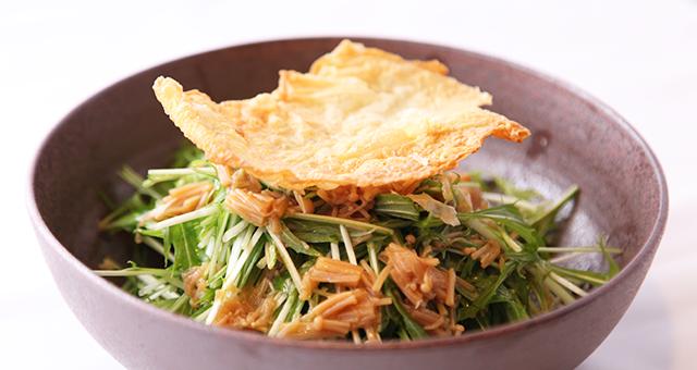 生ゆばと水菜のパリパリサラダ
