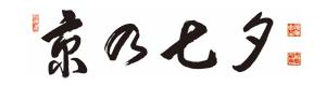 tanabata_logo